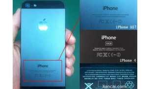 iPhone 5还在预购阶段 5S照片已经曝光