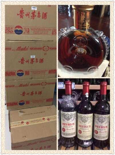 阳泉回收08年八一 陈酿茅台酒免费鉴定