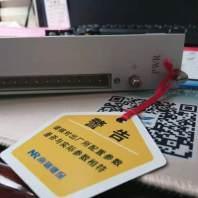 KOX1000AL1-2電源插件