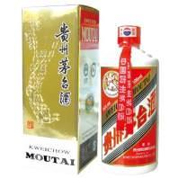 歡迎##南昌回收煙酒|2021報價