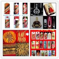頭條  威海2002年茅臺酒回收價格多少錢一瓶