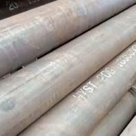 東營市槽鋼多少錢一噸-找無錫鑫佳誠