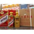 欢迎访问##秦皇岛回收86年53度贵州茅台酒回收价格表一