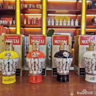 欢迎##栾川回收2002年飞天茅台酒多少钱