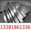 2A12T4批发网点、2A12T4《现货库存》:铝板铝材铝棒新闻