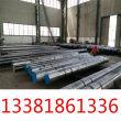 4Cr10Si2Mo标准(GB/T 12773-2008)、促销产品、棒材、锻件
