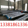 55crmna圓鋼規格、55crmna圓鋼淬火:淵鋼實時訊息