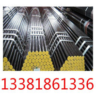 12cr2mo牌号、12cr2mo冲击性能:渊钢实时讯息
