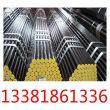 17CrNiMo6德国 DIN合金钢、钢号对照表、钢锭、冷拉钢