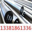1.0715材料、1.0715批发价:渊钢实时讯息