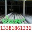 12crmo鋼經銷渠道、12crmo鋼圓鋼購買:淵鋼實時訊息