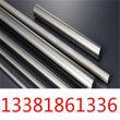 310s不锈钢板价格经销网点、310s不锈钢板价格多少一吨:渊钢实时讯息