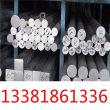x8crnimobnb1616規格、x8crnimobnb1616國內相似牌號:淵鋼實時訊息