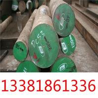 20crmntiH4销售点、20crmntiH4:渊钢每日资讯