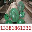 0Cr17Ni12Mo2圆钢、0Cr17Ni12Mo2进口料什么价位:渊钢每日