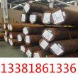 cr8模具钢钢材价格、cr8模具钢:渊钢每日资讯