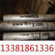 5083合金鋁棒批發網點、5083合金鋁棒《現貨庫存》:鋁板鋁材鋁棒新聞