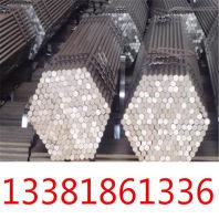 cr12mov板材 (批发渠道) 、cr12mov板材带材、时效?:新闻