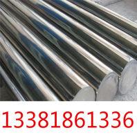 B16圆钢、钢材切割、对应国内什么材料、棒材、棒材