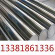6082T6銷售處、6082T6《現貨庫存》:鋁板鋁材鋁棒新聞
