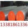 20Cr1Mo1VTiB零售切割圆钢、毛园、厂家直销、模锻、热轧圆