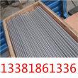 34Cr2Ni2Mo结构钢圆钢、板料、六角棒、圆棒