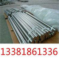 253ma不銹鋼圓鋼、253ma不銹鋼產品的牌號、規格:淵鋼每日資訊