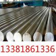 1.2888銷售處、1.2888:淵鋼每日資訊