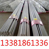 20cr3mowva圓鋼、20cr3mowva銷售處:淵鋼每日資訊