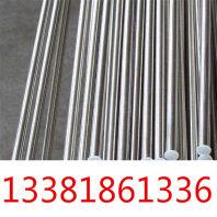 1cr25ni20si2销售处、1cr25ni20si2什么材料:渊讯