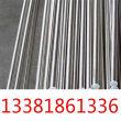 S20100库存价格、S20100:渊钢实时讯息