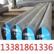 F8圆钢圆棒、F8圆钢材质化学成分表:渊钢实时讯息