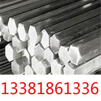 15crmor圆钢销售网点、15crmor圆钢材料符号代表什么:渊钢实时讯息