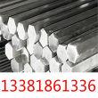 DEX40模具鋼零售網點、DEX40模具鋼板材單價:淵鋼實時訊息