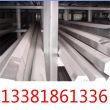 5crmnmo圆钢、5crmnmo零售网点:渊钢实时讯息