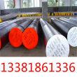 DHA-WORLD模具钢?日本大同进口DHA-WORLD圆钢板材:经销处新闻