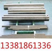 YF45MnV棒子、YF45MnV板材YF45MnV