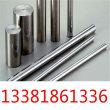 ZK61M圓鋼、ZK61M帶材、時效:淵訊