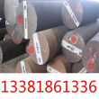 1060-o态铝板(现货)、1060-o态铝板棒材、规格(库存):新闻