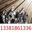 1.7016零售點、1.7016現貨表定制:淵鋼實時訊息
