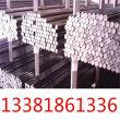 6542板材钢材、6542板材研磨棒、毛园:渊讯