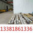 X7CrNiMoAI15-7经销网点、X7CrNiMoAI15-7热处理工艺