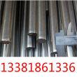 今日報價:31crmov9圓鋼材質///@六角棒、鍛圓:淵訊