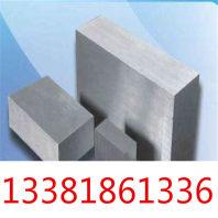 37CrNi3钢材价格、37CrNi3:渊钢每日资讯