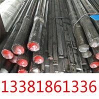 40mnb合金钢销售点、40mnb合金钢什么材料:渊讯