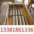 1.4031材质、1.4031单价应该是多少:渊钢实时讯息