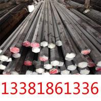 2507双相钢门市价、销售网点2507双相钢:每日