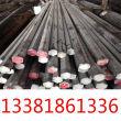 5754-o铝板(现货)、5754-o铝板冲压、锻材(库存):新闻