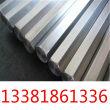 1060进口铝合金零售网点、1060进口铝合金《现货库存》:铝板铝材铝棒新闻