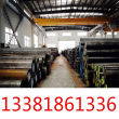 1.3243销售处、1.3243国标是什么材质:渊钢实时讯息